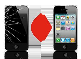 iphone-reparatur-stuttgart2